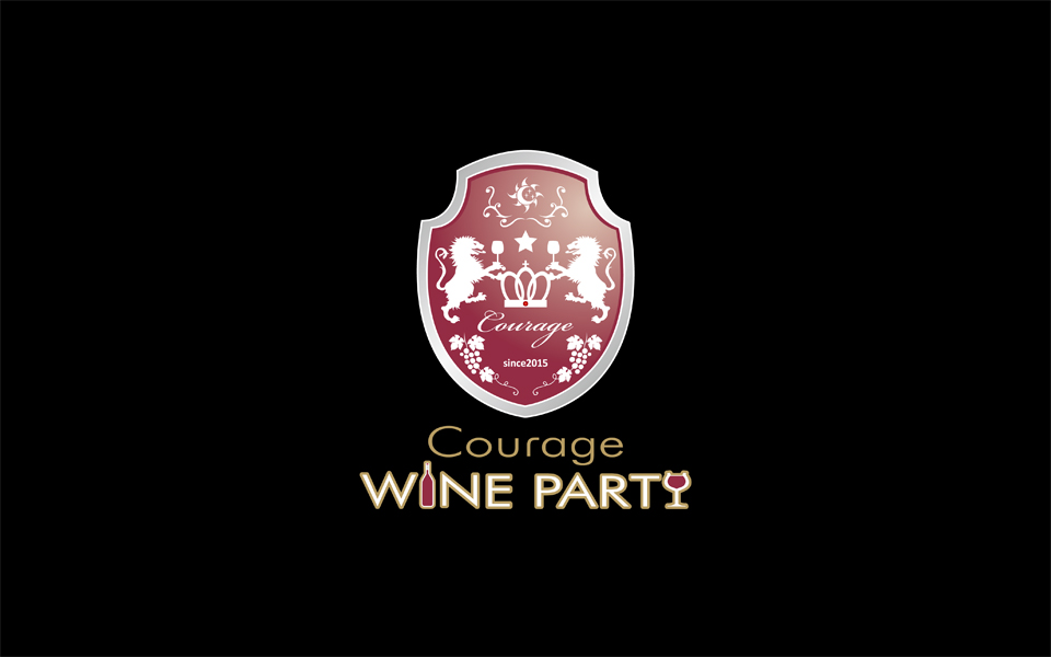 COURAGE WINE PARTY  今後の開催予定 !!