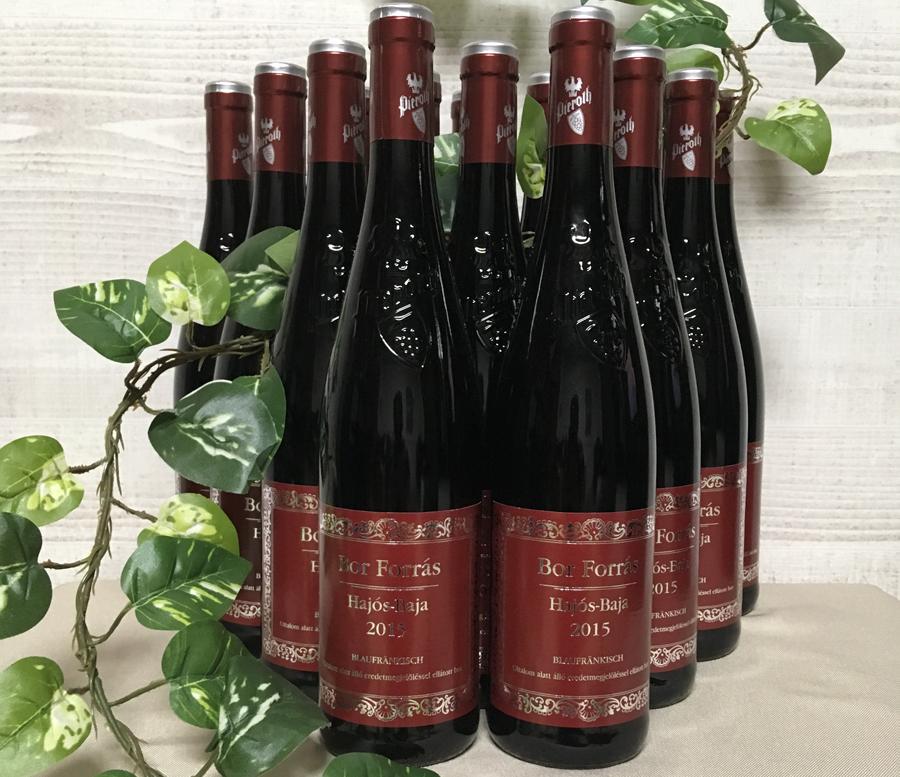 10月13日(土)のワインパーティ