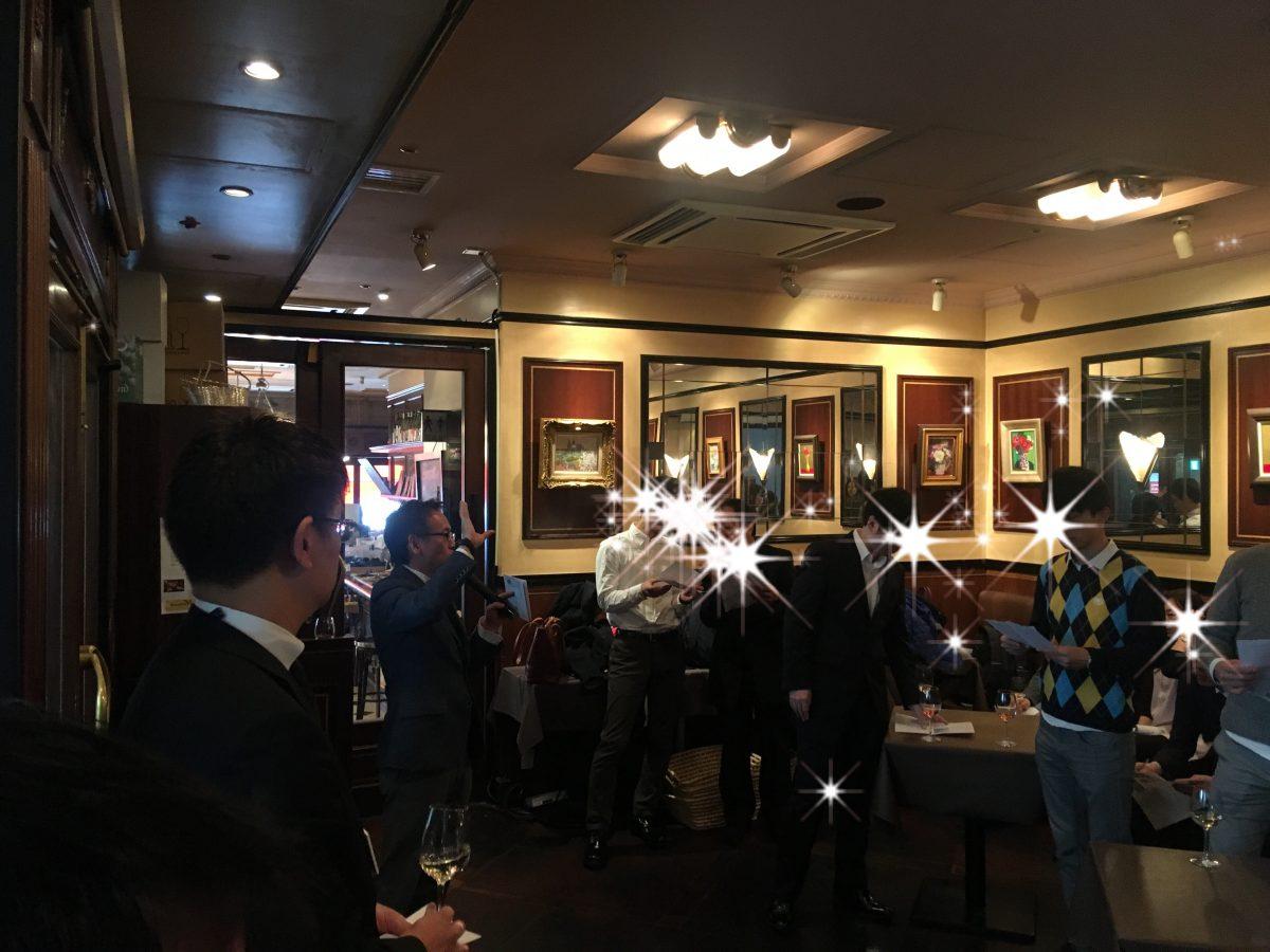 12月9日(日)六本木「おしゃれワインパーティー」報告
