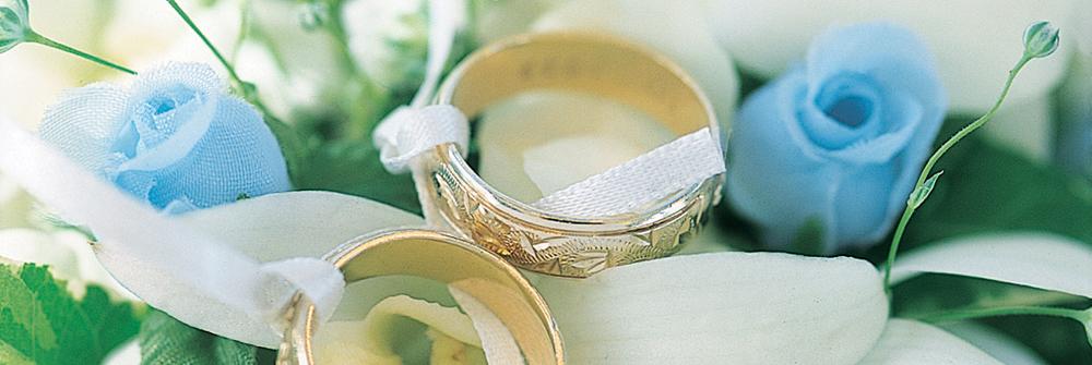 Bridal inquiry